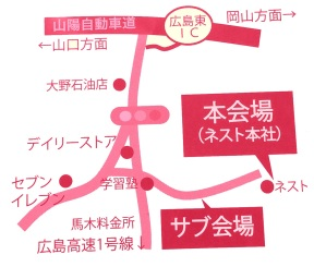 ネスト地図